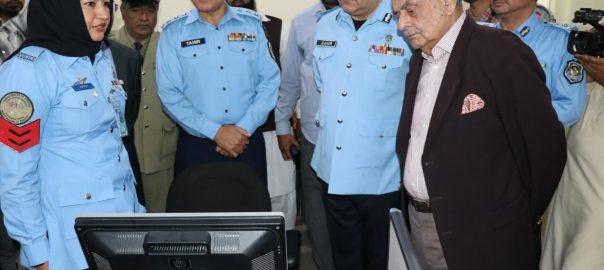 Ijaz AHmad interior minister ijaz ahmad shah islamabad police families packages vulenrable