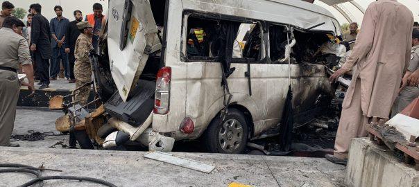 toll plaza Islamabada toll plaza accident passenger van passenger vehicle Sargodha