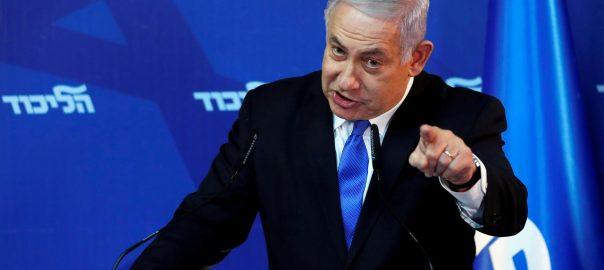 election Israeli election Israeli Prime Minister Benjamin Netanyahu