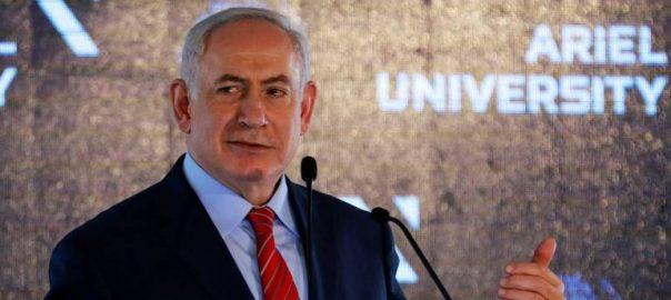 West Bank Israeli PM Israeli Prime Minister Benjamin Netanyahu Benjamin Netanyahu