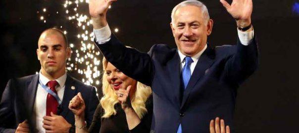 Netanyahu, parliamentary Israel's Netanyahu Netanyahu parliamentary majority Immunity indictment Netannyahu