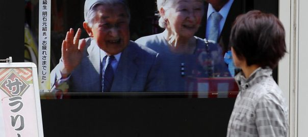 Japanese, departing, emperor, shift, 1980s, boom