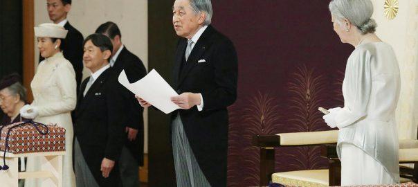 emperor Japan's emperor Japan abdication