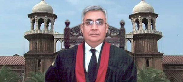 justice Farrukh Irfan LHC LHC judge Lahore High Court Supreme Judicial Council