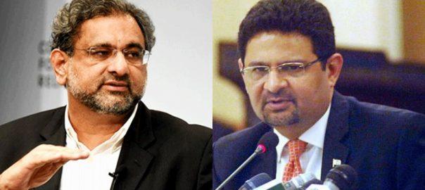 Names Khaqan Abbasi Miftah Ismail ECL Exit Control List NABNational Accoutnability Bureau