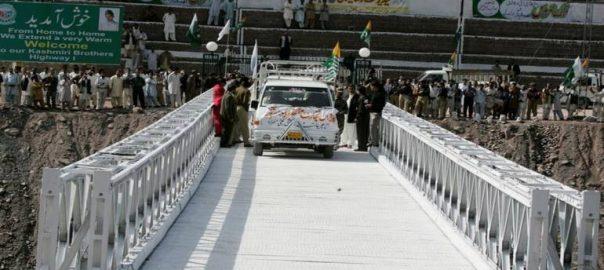 Cross-LoC trade LoC trade FO Pakistan india unilateral decision Kashmir Azad Jammu and kashmir