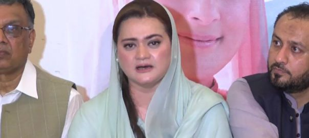 Change, inept, captain, batting order, Pakistan, interest, Marriyum