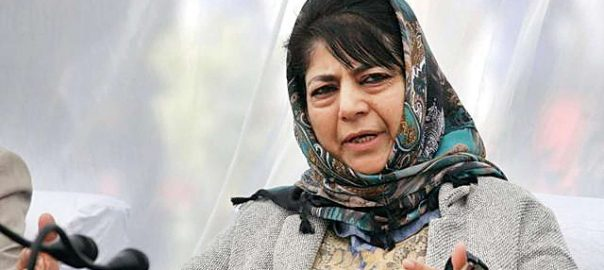 Mufti Mehbooba Mufti Jammu and Kashmir narendra Modi Pakistan FO