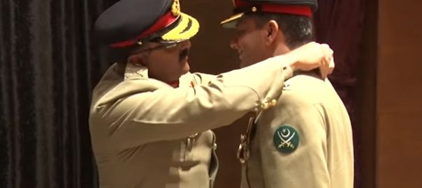 Military awards investiture investiture ceremony Tamgha-i-Basalat Tamgha-i-Imtiaz Sitara-i-Imtiaz Pakistan Army officers
