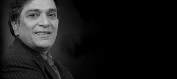 Moin Akhtar Legendry comedian legendry actor Pride of Performance Sitara-i-Imtiaz death anniversery 8th death anniversery social media fans