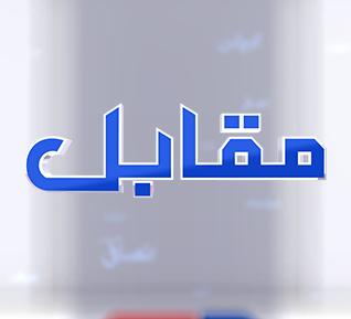 92 News HD Plus | Pakistan's No 1 HD Plus News Channel | Live TV
