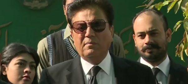 NAB, hires, Naeem, Bukhari, pending cases, SC