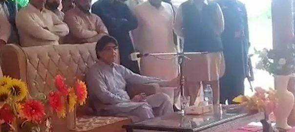 Nisar, predicts, worst, conditions, country, inflation, Imran Khan