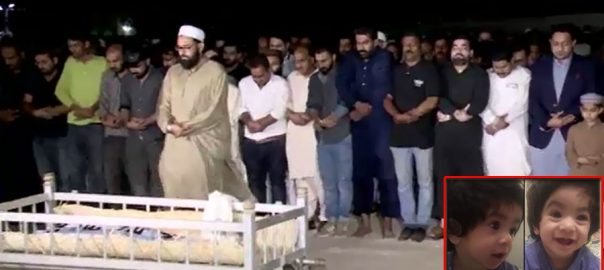 baby, Nine-month-old baby, who administered wrong injection, laid to rest