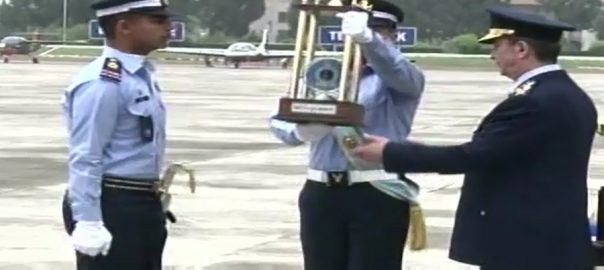 PAF, 141st, passing out, parade, held, Asghar Khan Academy