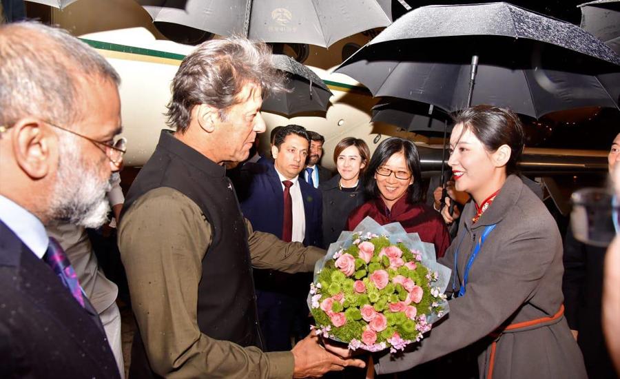 Prime Minister Imran Khan arrives in Beijing on four-day visit