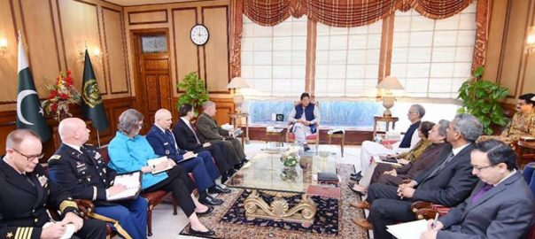 US CENTCOM, Commander, Gen Mackenzie, PM, Imran Khan