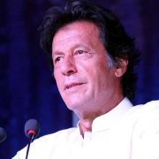 Khyber Pakhtunkhwa PM Priem minister imran khan PM imran khan Orakzai visit