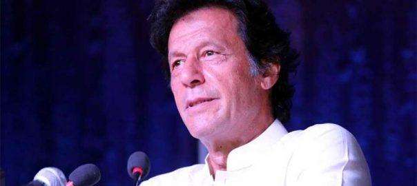 cricket team Pakistan PM Imrna khan Imran khan World Cup ICC New ZealandKhyber Pakhtunkhwa PM Priem minister imran khan PM imran khan Orakzai visit