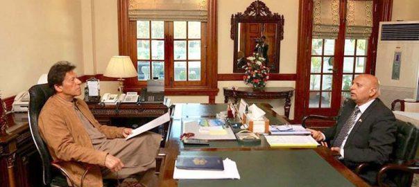 punjab governor Chaudhry sarwar ghulam sarwar PM imran khan Prime Minister Imran Khan federal cabinet PM meeting naeemul haq mian mehmoodur rasheed