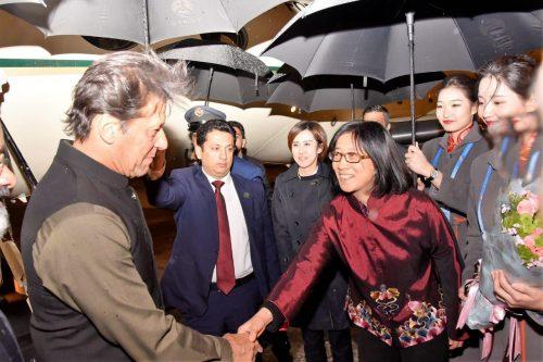 Prime Minister, Imran Khan, arrives, Beijing, four-day, visit