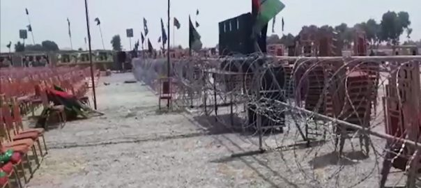 Khangarh ghotki PPP Pakistan Peoples Paty Bilawal Bhutto nasir hussain shah grand show public gathering PM imran khan