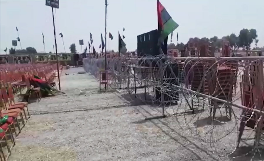 PPP to hold 'grand show' in Khangarh today