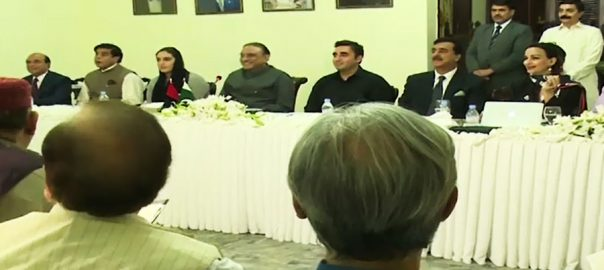 PM's remarks remarks PM Imran khan sahiba imran khan bilawal bhutto PPP chairman inapproriate remarks SIndh Protests in Sindh
