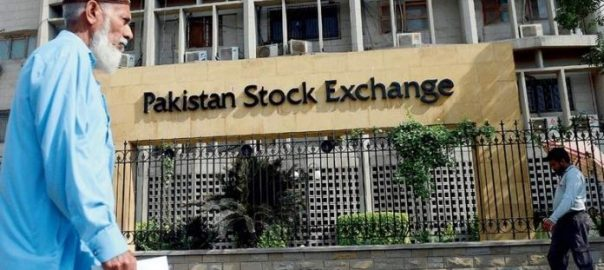 Pakistan Stock exchange PSX KSE 550 point lower at 36 579 points KSE-100 index