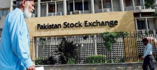 Pakistan Stock exchange PSX KSE 550 point lower at 36 579 points KSE-100 index