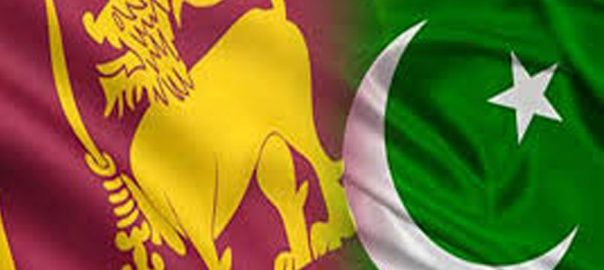 Pakistani embassy Colombo sri lanka preventive measures precationary unnecessrioly deadly attacks