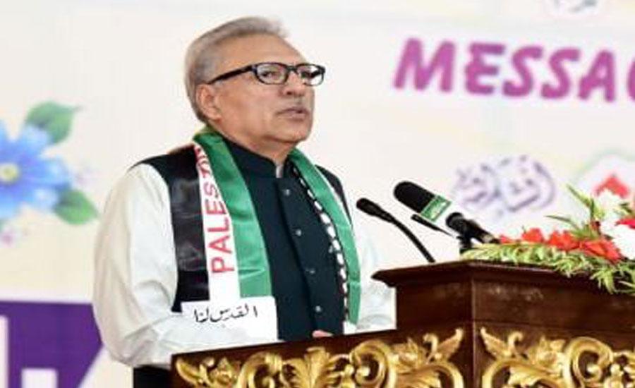 Pakistan successfully combated terrorism: president