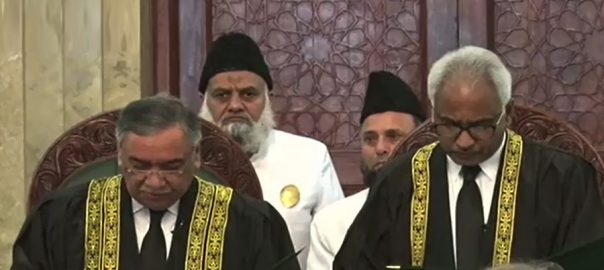 Justice, Qazi Muhammad Amin, oath, SC judge