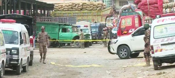 Quetta hazarganji blast, queta, blast, quetta blast, DIG Quetta, 16 killed, 30 injured