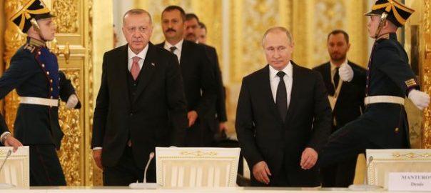 Russia Turkey Russia Turkey Iran Syria Putin