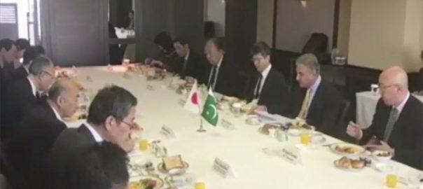 Govt, Pakistan, industrial, business, hub, FM Qureshi