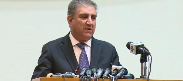 Ready, talks, govt, India, FM Qureshi