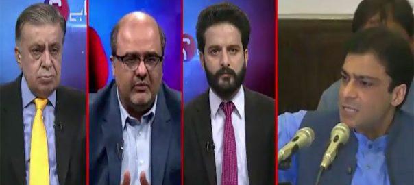 Shahzad Akbar hamza shehbaz shehbaz sharif NAB special assistant to prime minister LHC court interim bail pre-arrest bail
