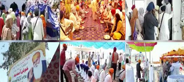 Sikh, yatrees, attend, Baisakhi Mela, Kartarpur