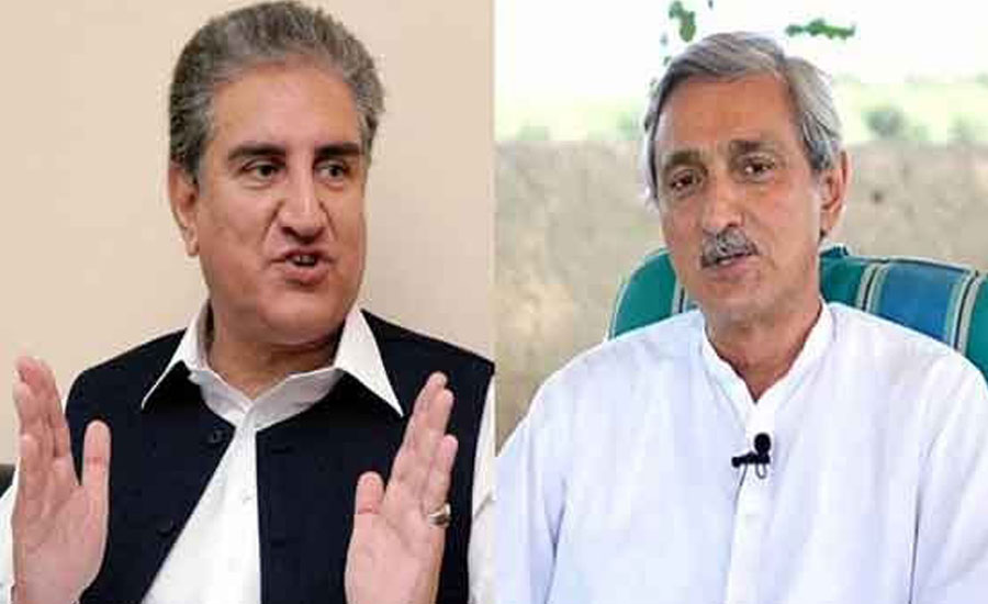 I attend all meetings on PM's will & desire: Tareen responds FM Qureshi