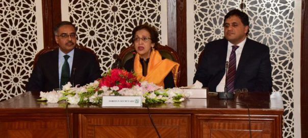 Tehmina Janjua Outgoing Foreign secretary India Paksitan international level isolate Pakistan