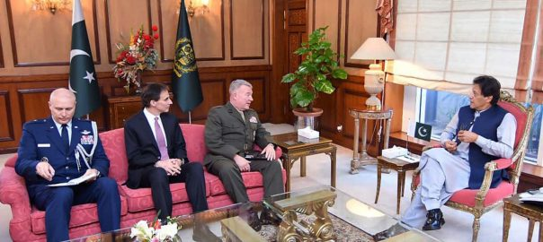 US CENTCOM war against terror General Kenneth F McKenzie US CENTCOM Commander General Kenneth F McKenzie ISPR
