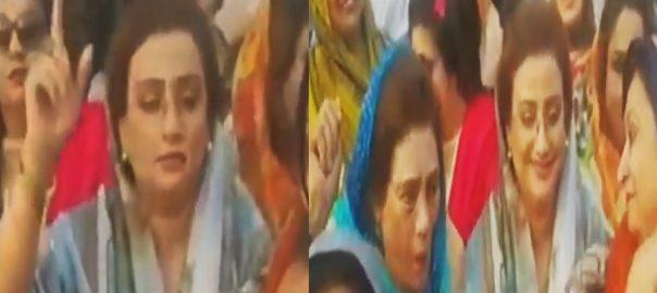 Uzma Uzma Bukhari PML-N Pakistan Muslim League-N PML-N leader PML-N Worker Go Nawaz Go Go Imran Go protest Punjab Assembly Hamza Shehbaz