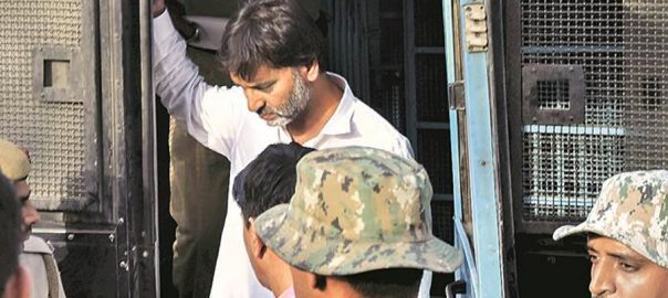 Hurriyat, leader, Yasin Malik, condition, worsens, hunger, strike, enters, 12th day