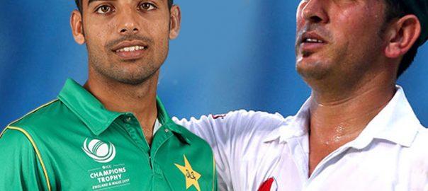 Yasir Shah, Shadab Khan, PCB, ICC, inzmamul haq