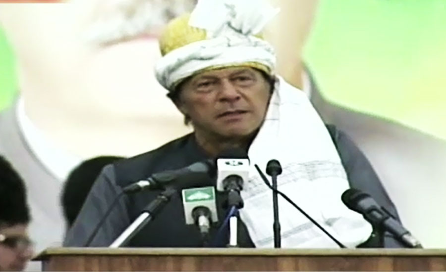 PM assures govt is here to stay but Zardari will soon be going to jail