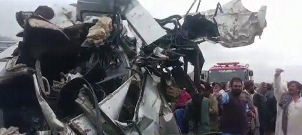 Trailer, van, collision, 11, dead, Mastung