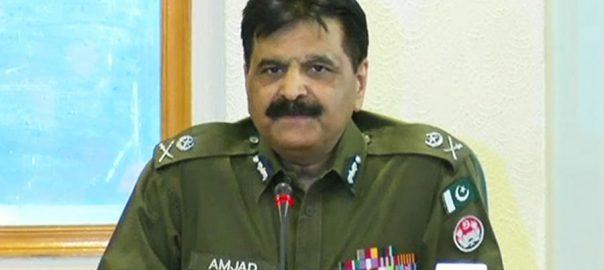 amjad javed amjad javed saleemi IGP Punjab IG arif nawaz Arif Nawaz Khan