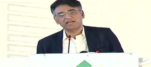 Easy loan Asad Umar finance minister loan naya pakistan housing scheme PM imran khan imran khan housing scheme money beneficiaries