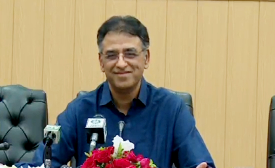 Asad Umar says next budget will be tough, reflection of IMF